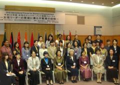 23. 2010 International Forum For Women's Empowerment